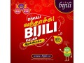 order-crackers-online-sivakasi-crackers-online-shopping-in-india-small-2