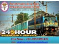 get-emergency-train-ambulance-service-in-patna-at-genuine-cost-by-panchmukhi-small-0