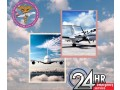 use-high-class-life-saver-air-ambulance-service-in-kanpur-by-panchmukhi-small-0