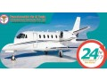 select-world-class-facilitated-air-ambulance-service-in-vellore-by-panchmukhi-small-0