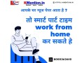 work-from-home-ad-posting-copy-past-work-or-form-filling-mumbai-small-0