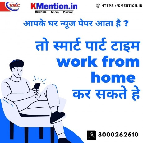 work-from-home-ad-posting-copy-past-work-or-form-filling-mumbai-big-0