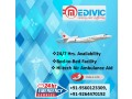 avail-complete-air-ambulance-services-in-allahabad-by-medivic-small-0