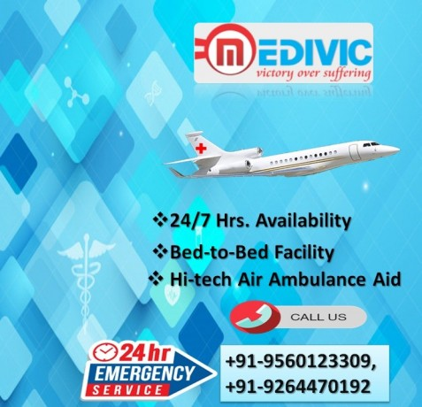 avail-complete-air-ambulance-services-in-allahabad-by-medivic-big-0