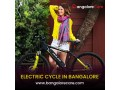 best-electric-bicycles-small-0