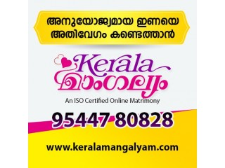 Matrimony Site in Kerala - Free Matrimony Service for Malayalee Brides and Grooms