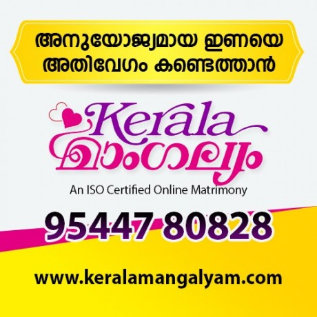 matrimony-site-in-kerala-free-matrimony-service-for-malayalee-brides-and-grooms-big-0