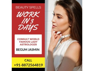 BEST ASTROLOGER IN INDIA GET YOUR ALL PROBLEM SOLUTION